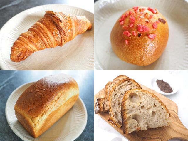 パン好きなら行くべき! パリで大人気のベーカリー『リベルテ』が日本に初上陸 【吉祥寺】