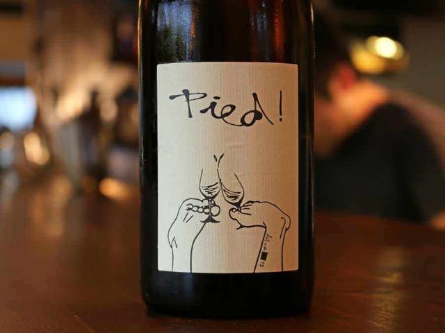 """渋谷""""奥渋""""の超人気ワインバーがおすすめするフランスの自然派ワインは「二世すげー」と感じた1本"""