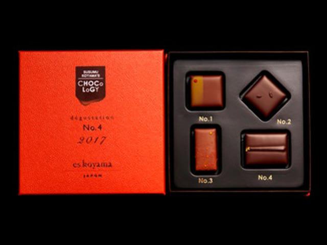 チョコのワールドカップで金賞に輝いた『パティシエ エス コヤマ』の新作チョコはどんな味?