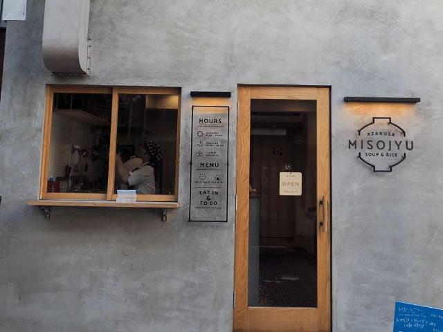 雷門のご近所に、日本の発酵文化を伝えるみそ汁専門店がオープン